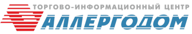 Медтехника Омск Ommed